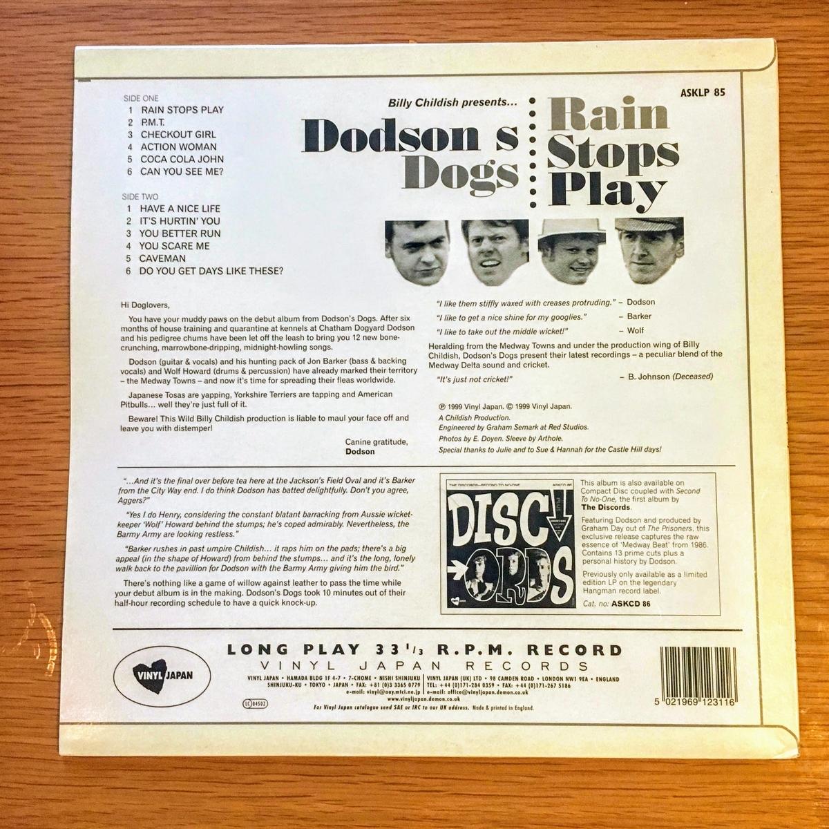 Dodson's Dogsのレコード裏