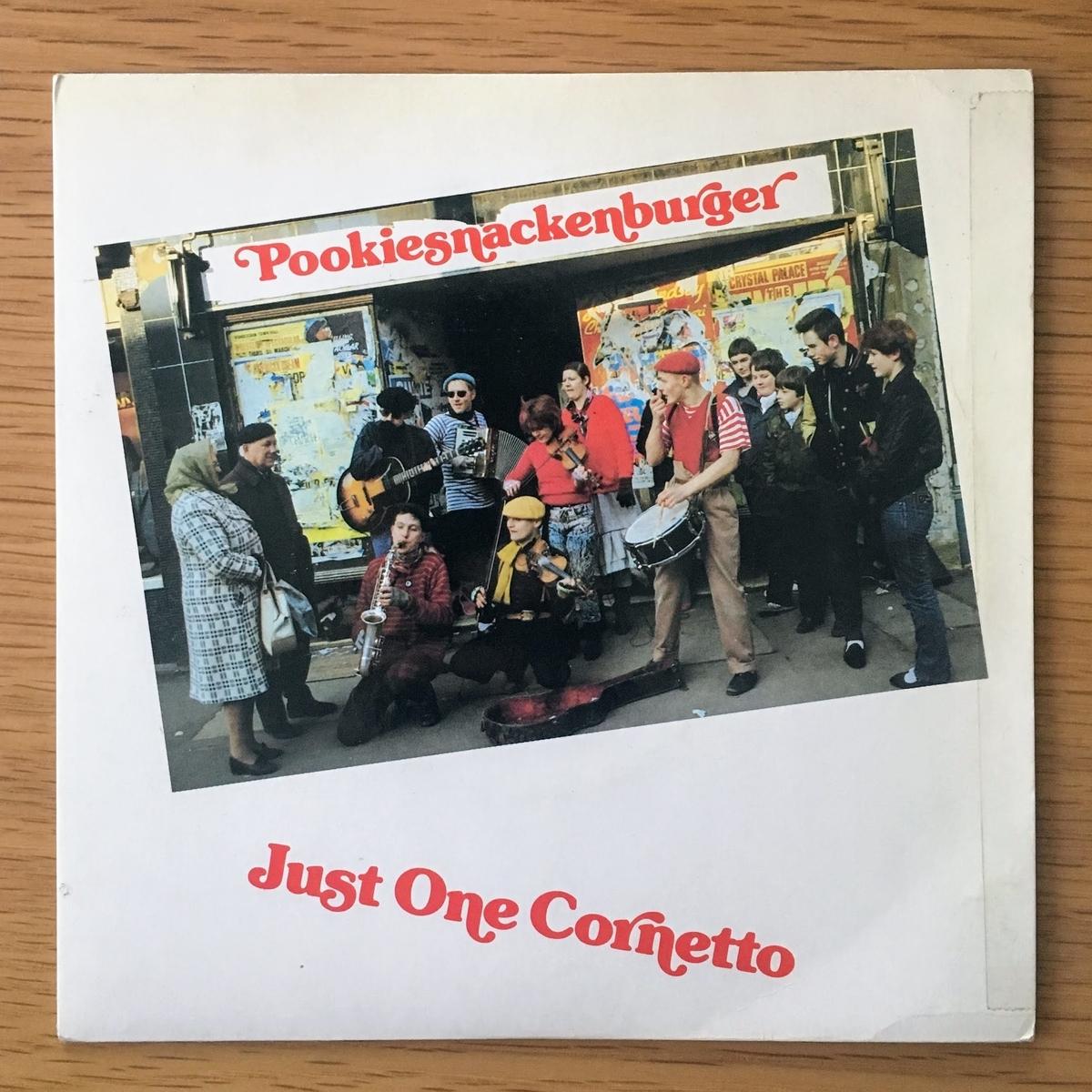 POOKIESNACKENBURGERのJust One Cornetto