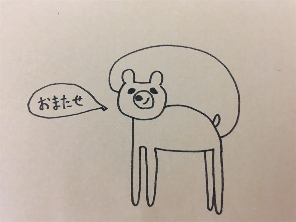 f:id:iketaro76:20161110183657j:image