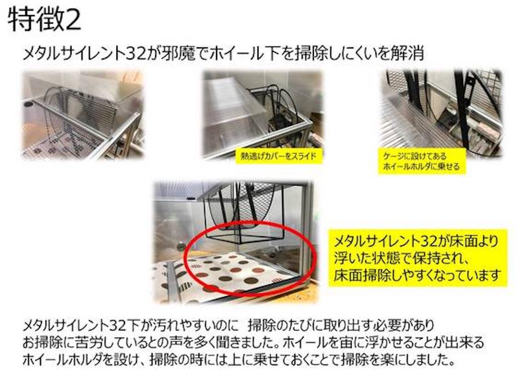 f:id:iketaro76:20170508232311j:image