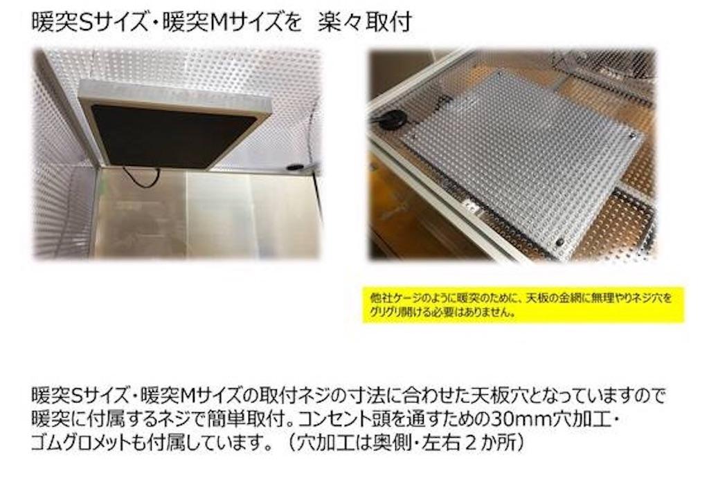 f:id:iketaro76:20170523210701j:image