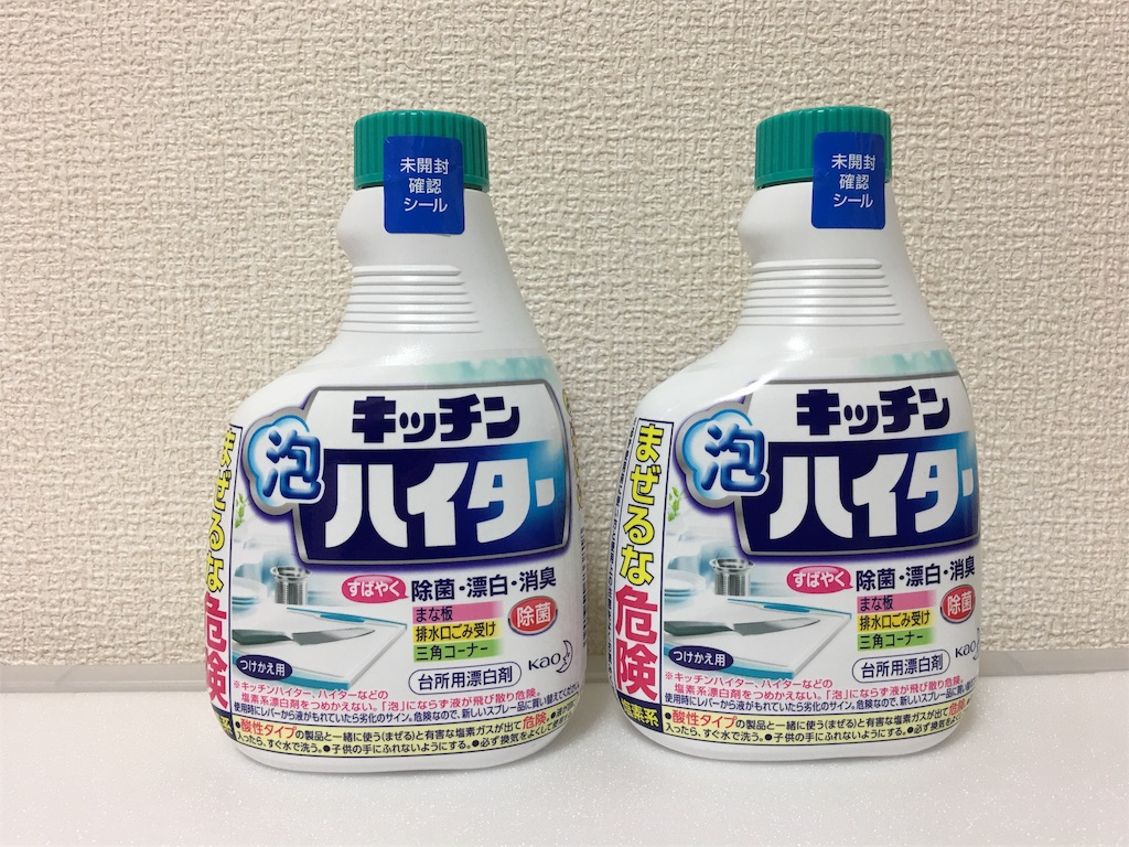f:id:iketaro76:20170613214903j:image