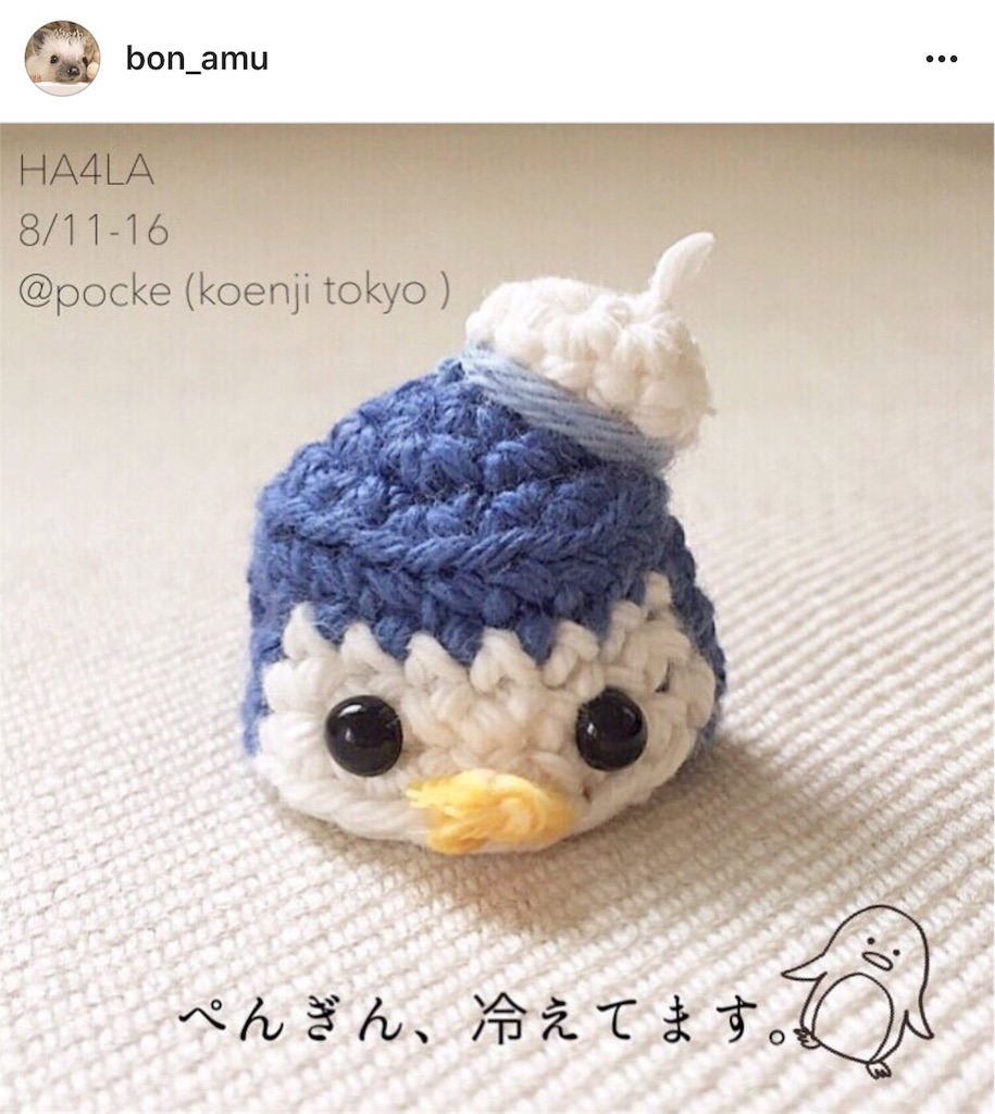f:id:iketaro76:20170810025900j:image