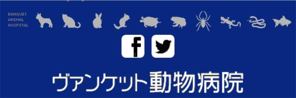 f:id:iketaro76:20170906015025j:image