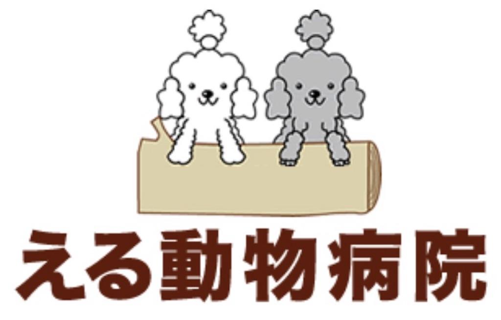 f:id:iketaro76:20170906084522j:image