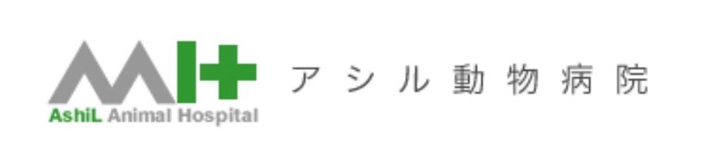 f:id:iketaro76:20170914015632j:image