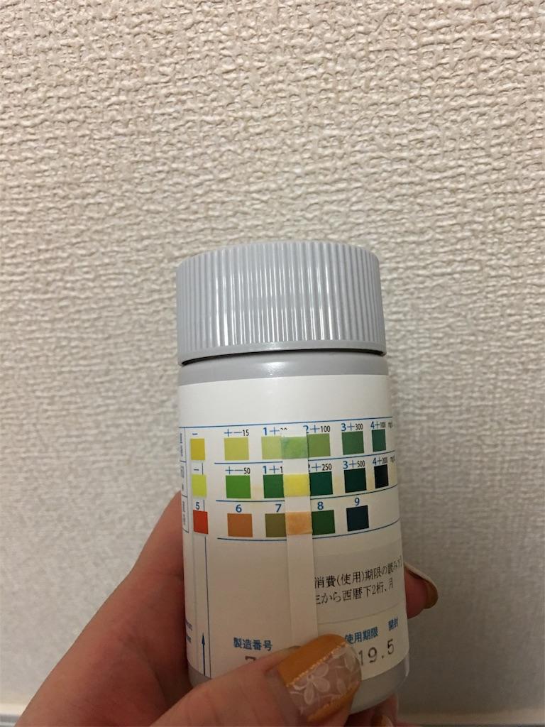 f:id:iketaro76:20171015224545j:image