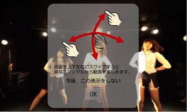 f:id:ikethin:20130526133945p:image