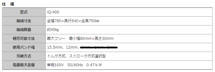 f:id:ikexk:20200305153211p:plain