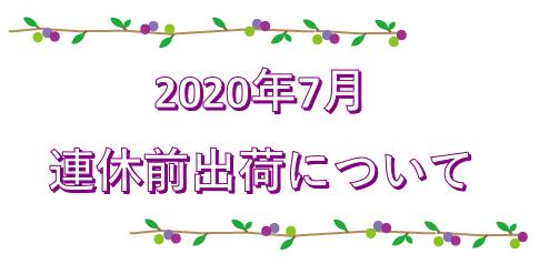f:id:ikexk:20200706133531p:plain