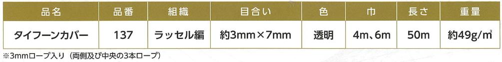 f:id:ikexk:20200916151559p:plain