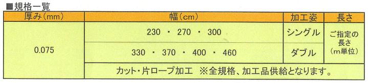 f:id:ikexk:20200917115323p:plain