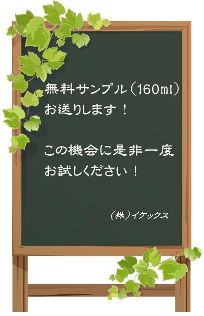 f:id:ikexk:20201112143644p:plain