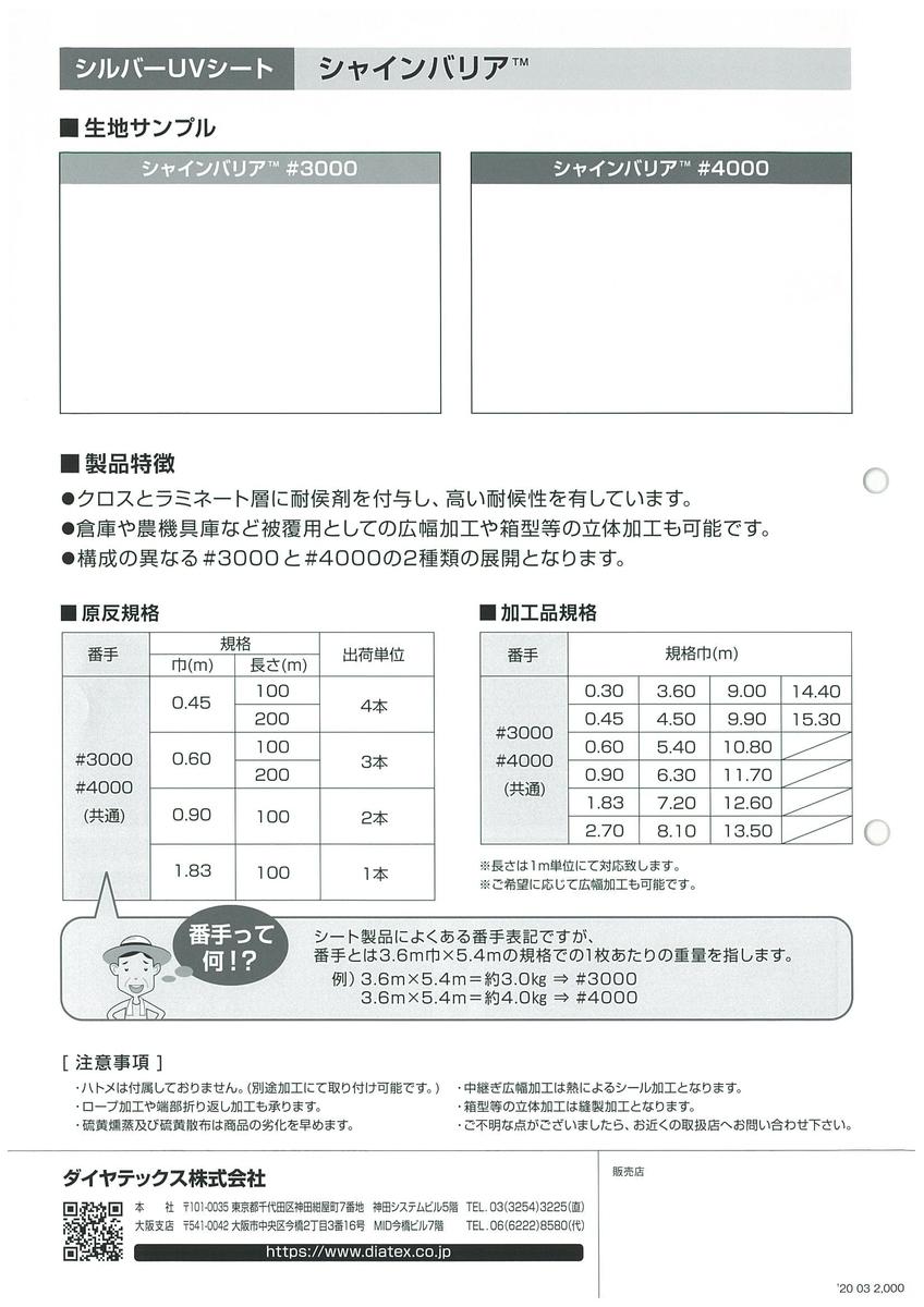 f:id:ikexk:20210423152632j:plain