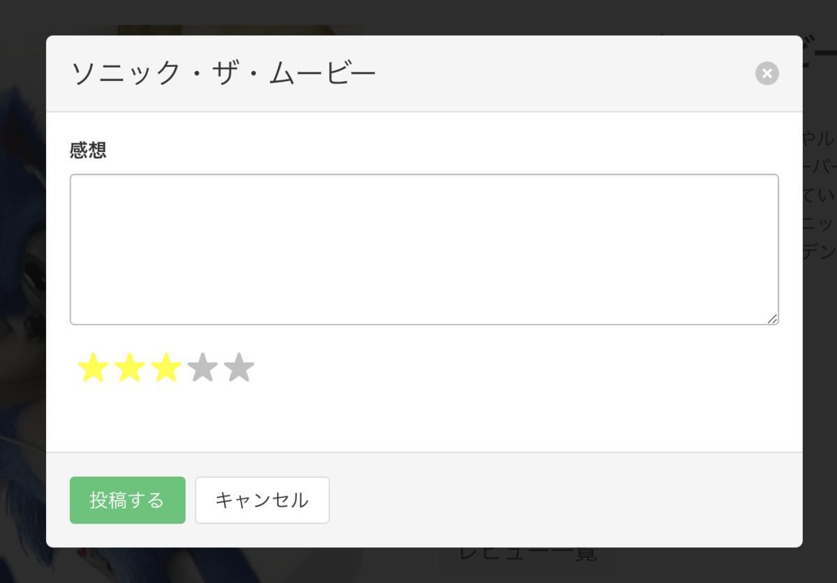 f:id:ikeyu0806720:20200807105827p:plain