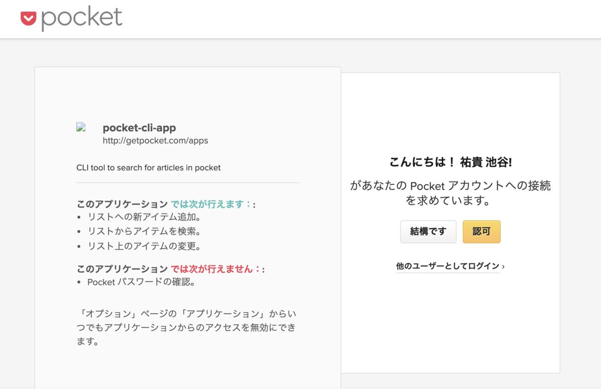 f:id:ikeyu0806720:20210509113004p:plain