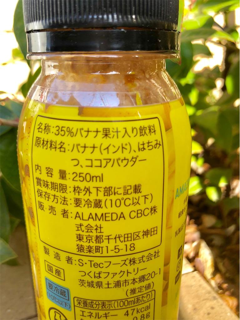 f:id:ikeyuki0712:20190203110825j:image