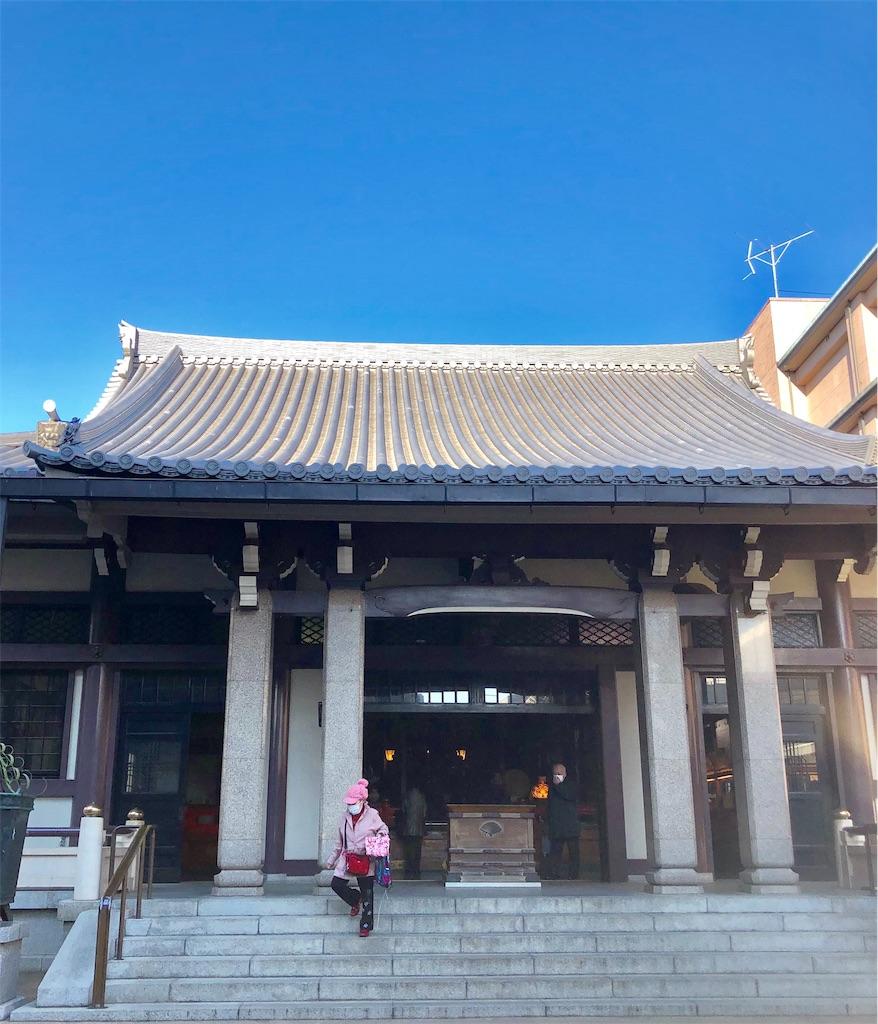 f:id:ikeyuki0712:20190316014501j:image