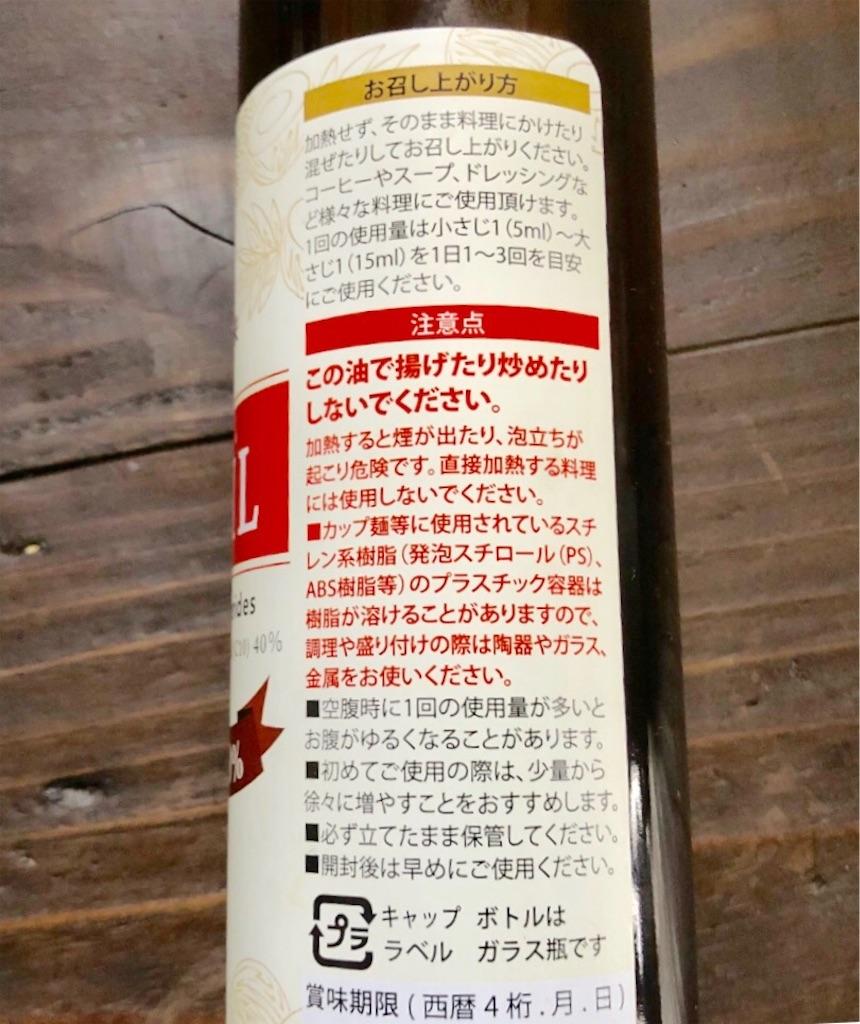 f:id:ikeyuki0712:20190418015428j:image