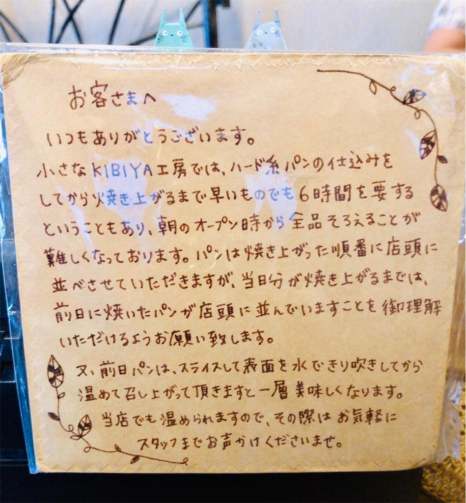 f:id:ikeyuki0712:20190605003104j:image
