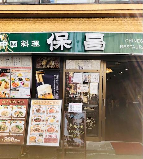 f:id:ikeyuki0712:20190610105719j:image