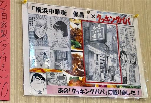 f:id:ikeyuki0712:20190610105724j:image