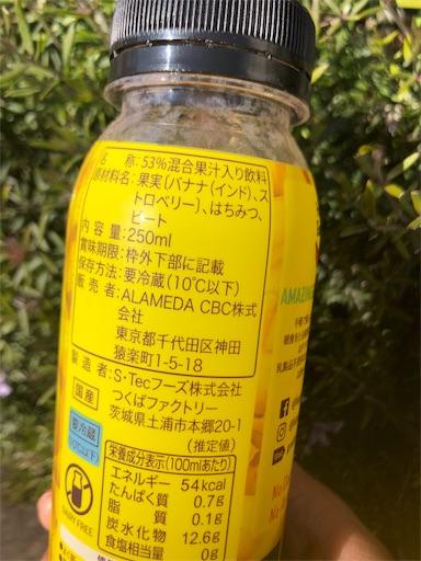 f:id:ikeyuki0712:20190619130122j:image
