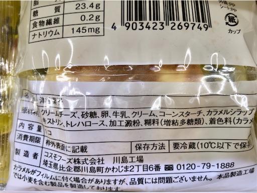 f:id:ikeyuki0712:20190624001533j:image
