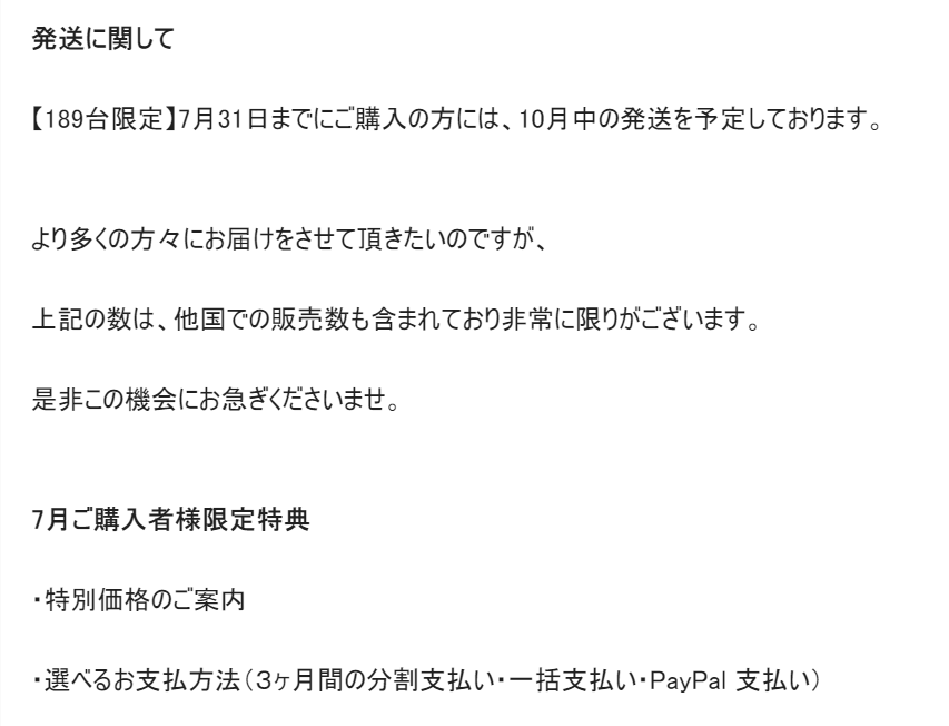 f:id:ikibito:20201108165943p:plain