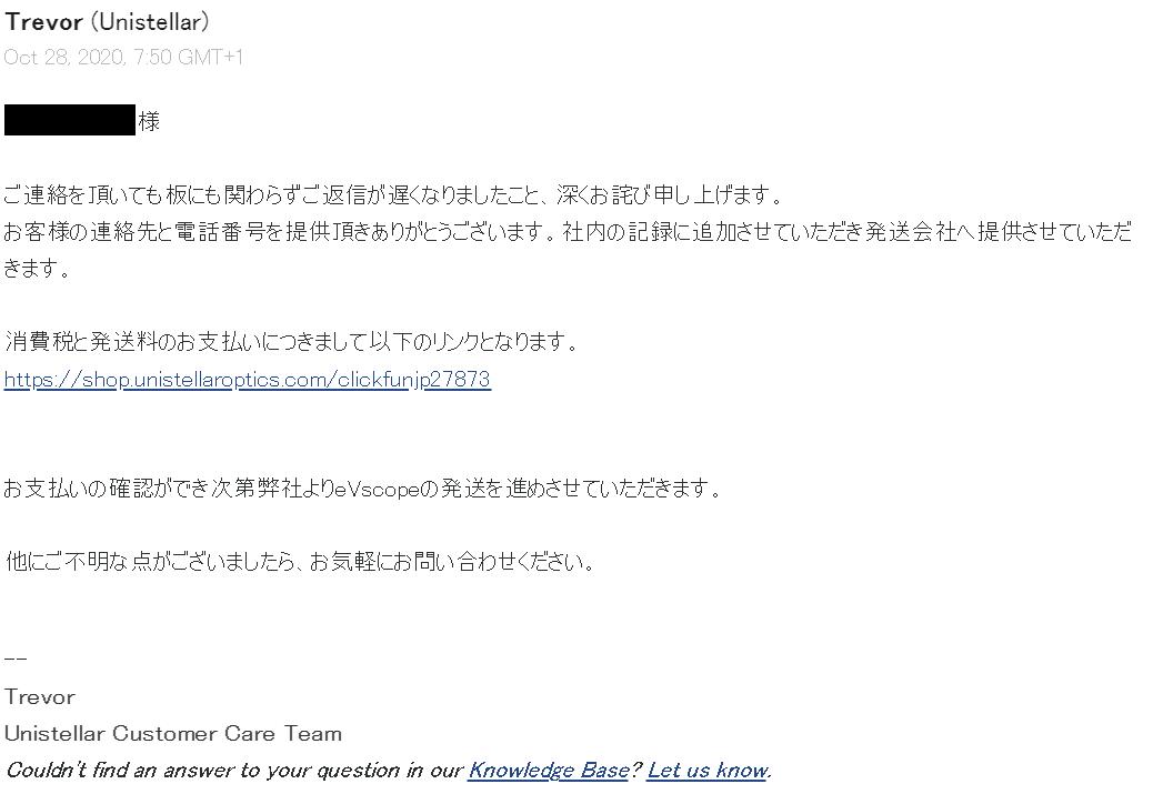 f:id:ikibito:20201108181802p:plain
