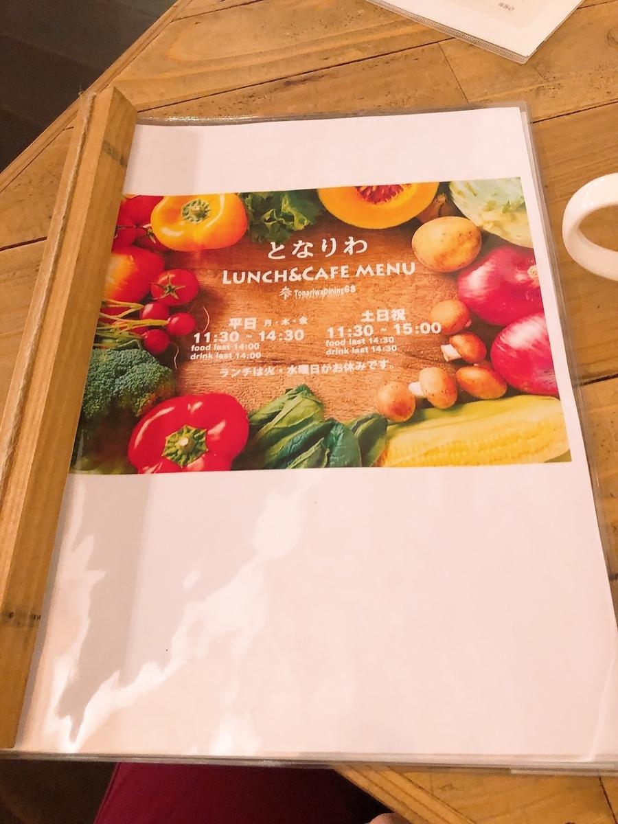 f:id:ikibito:20201115151212j:plain