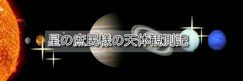 f:id:ikibito:20210815193901j:plain