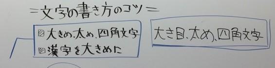 f:id:ikikko:20170528113718j:plain
