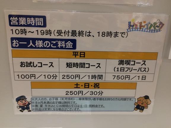 f:id:ikimasyoka:20180516211311j:plain