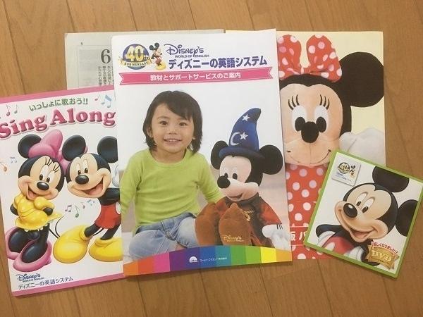 f:id:ikimasyoka:20180517111441j:plain