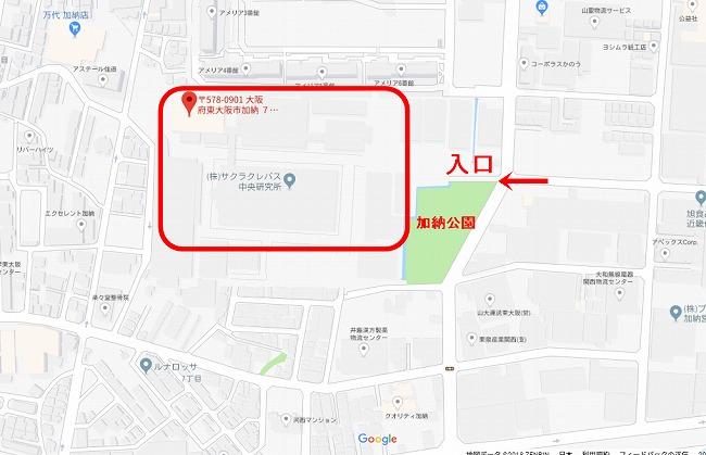 f:id:ikimasyoka:20180627213403j:plain