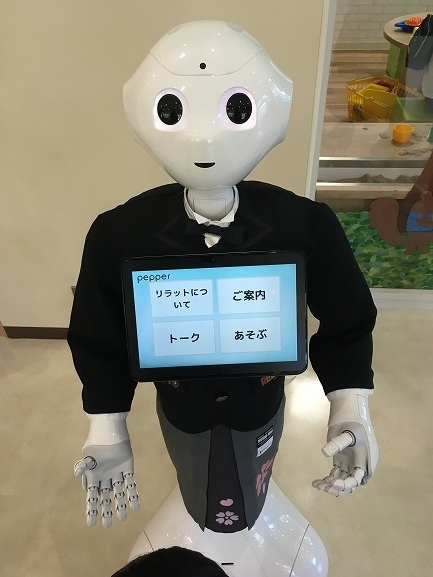 f:id:ikimasyoka:20180722200621j:plain