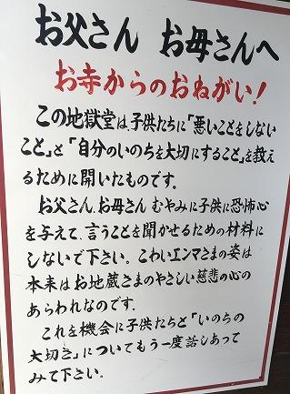 f:id:ikimasyoka:20180724211550j:plain