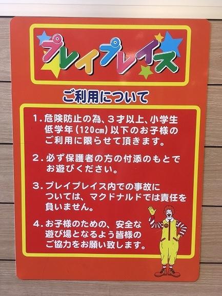 f:id:ikimasyoka:20180815211217j:plain