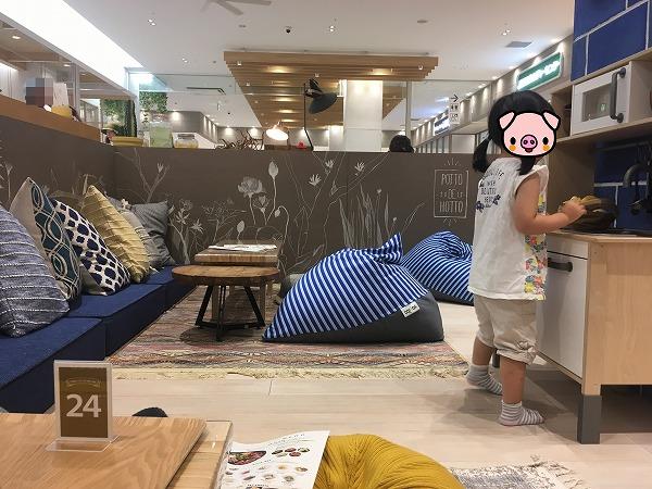 f:id:ikimasyoka:20180901232046j:plain
