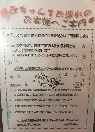 f:id:ikimasyoka:20180926211500j:plain
