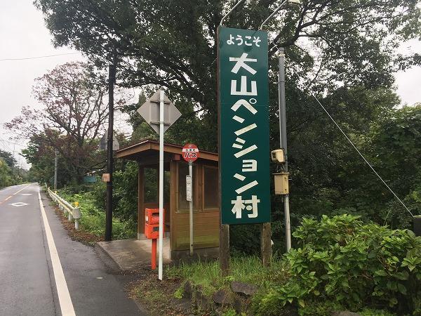 f:id:ikimasyoka:20181017193900j:plain