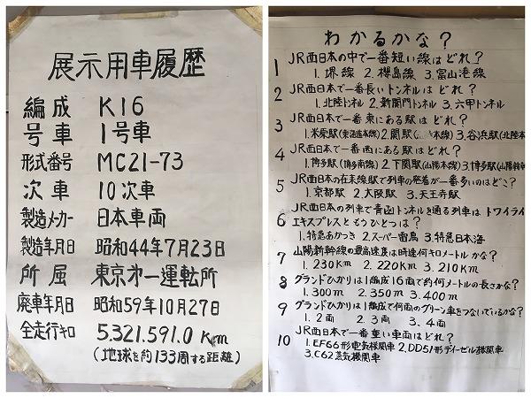 f:id:ikimasyoka:20181025231102j:plain