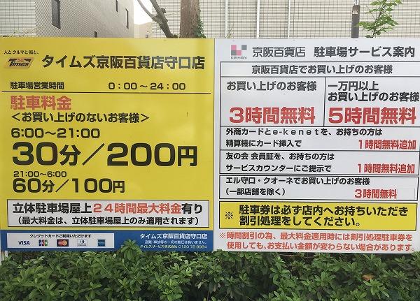 f:id:ikimasyoka:20181025232619j:plain