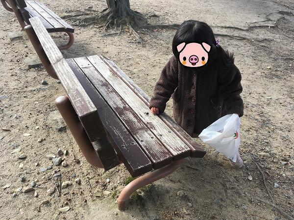 f:id:ikimasyoka:20181128212311j:plain
