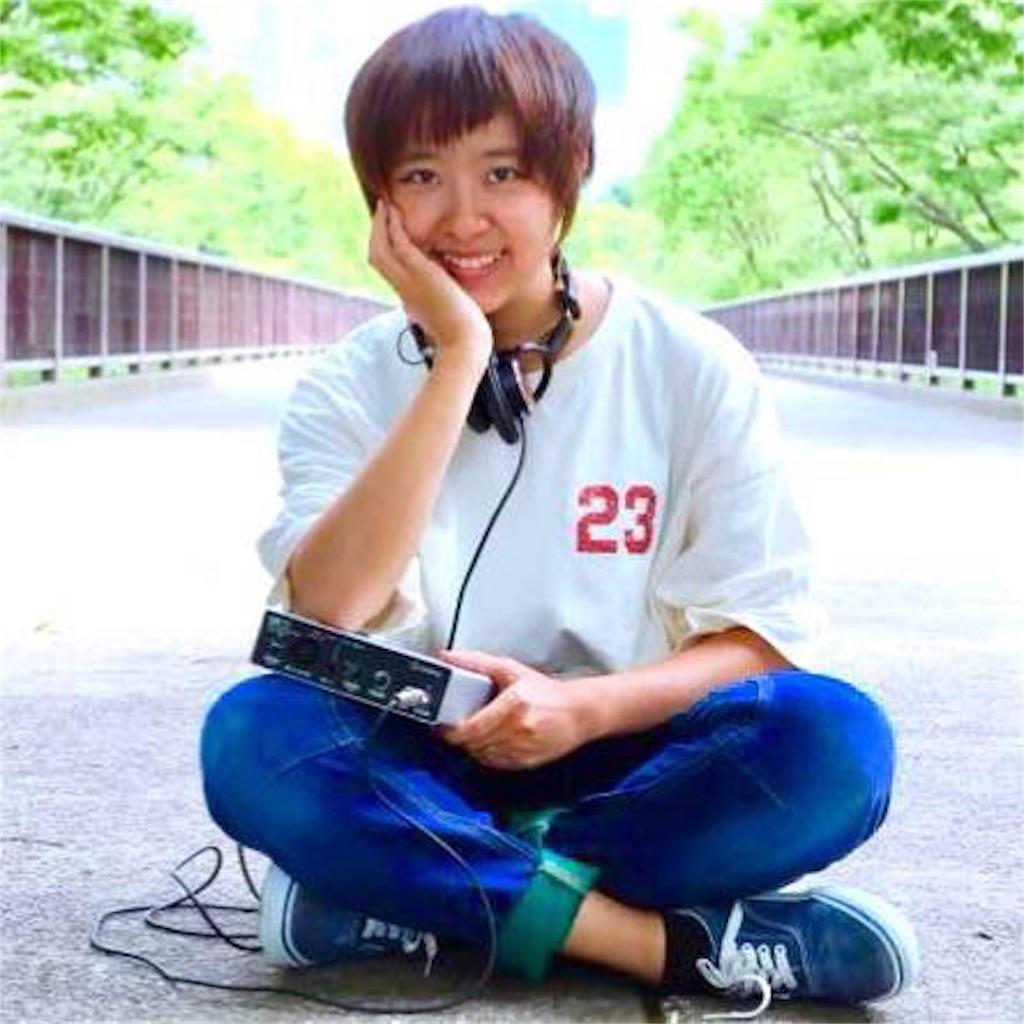 f:id:ikimono225:20181205171918j:image