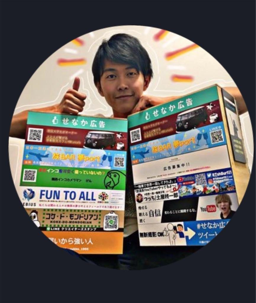 f:id:ikimono225:20190215182135j:image