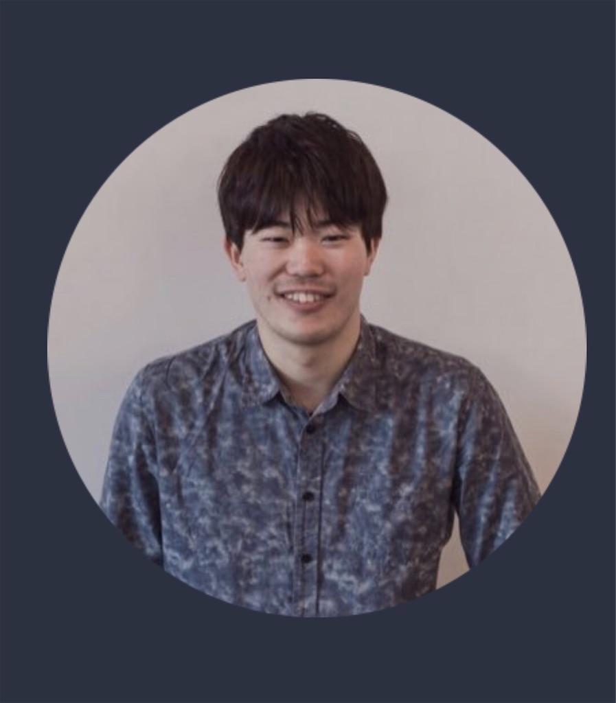 f:id:ikimono225:20190215182139j:image