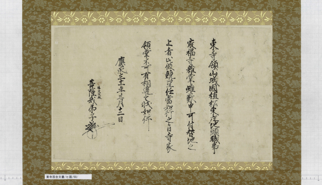 f:id:ikimonobunka:20180213140050j:plain