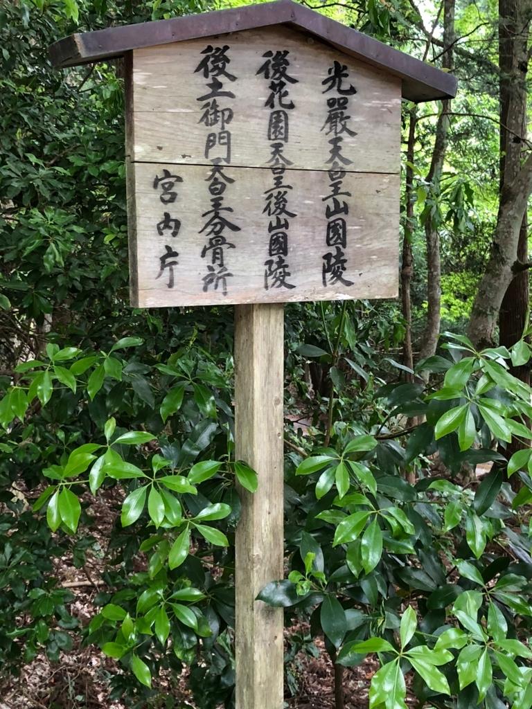 f:id:ikimonobunka:20180608141825j:plain